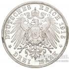 Серебряная монета 3 Марки 1915 год. Саксен-Мейнинген