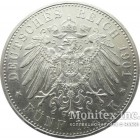 Серебряная монета 5 Марок 1901 год. Саксен-Мейнинген