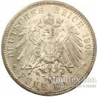 Серебряная монета 5 Марок 1902 год. Саксен-Мейнинген
