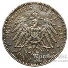 Серебряная монета 5 Марок 1908 год. Саксен-Мейнинген