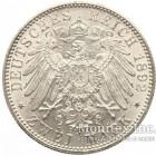 Серебряная монета 2 Марки 1892 год. Саксен-Веймар-Эйзенах