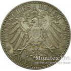Серебряная монета 2 Марки 1898 год. Саксен-Веймар-Эйзенах