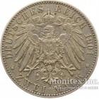 Серебряная монета 2 Марки 1901 год. Саксен-Веймар-Эйзенах