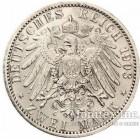 Серебряная монета 2 Марки 1903 год. Саксен-Веймар-Эйзенах