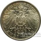 Серебряная монета 2 Марки 1908 год. Саксен-Веймар-Эйзенах