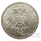 Серебряная монета 3 Марки 1910 год. Саксен-Веймар-Эйзенах