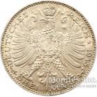 Серебряная монета 3 Марки 1915 год. Саксен-Веймар-Эйзенах