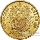 Золотая монета 10 Марок 1873 год. Бавария