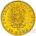 Золотая монета 10 Марок 1874 год. Бавария