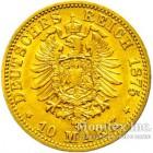 Золотая монета 10 Марок 1875 год. Бавария