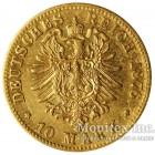 Золотая монета 10 Марок 1876 год. Бавария