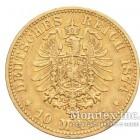 Золотая монета 10 Марок 1874 год. Ольденбург