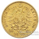 Золотая монета 10 Марок 1872 год. Пруссия