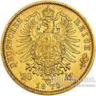 Золотая монета 10 Марок 1873 год. Пруссия