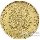 Золотая монета 10 Марок 1874 год. Пруссия