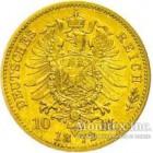 Золотая монета 10 Марок 1872 год. Саксония