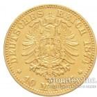 Золотая монета 10 Марок 1874 год. Саксония