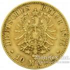 Золотая монета 10 Марок 1875 год. Саксония