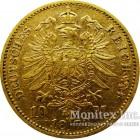 Золотая монета 10 Марок 1873 год. Баден