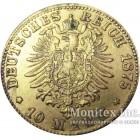 Золотая монета 10 Марок 1875 год. Баден