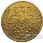 Золотая монета 10 Марок 1872 год. Вюртемберг