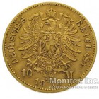 Золотая монета 10 Марок 1873 год. Вюртемберг