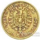 Золотая монета 10 Марок 1874 год. Вюртемберг