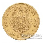Золотая монета 10 Марок 1875 год. Вюртемберг