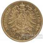 Золотая монета 10 Марок 1873 год. Гамбург