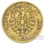 Золотая монета 10 Марок 1874 год. Гамбург