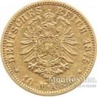 Золотая монета 10 Марок 1875 год. Гамбург