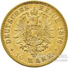 Золотая монета 10 Марок 1876 год. Гамбург