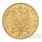 Золотая монета 10 Марок 1872 год. Гессен