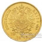 Золотая монета 10 Марок 1873 год. Гессен