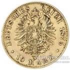 Золотая монета 10 Марок 1875 год. Гессен