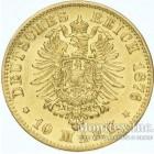 Золотая монета 10 Марок 1876 год. Гессен