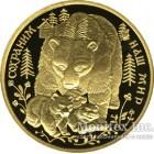 200 рублей 1993 года Бурый медведь