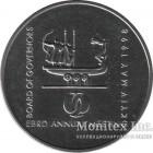 Памятная настольная медаль Ежегодные сборы ЕБРР 1998 год