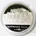 Памятная настольная медаль В честь инавгурации президента. Л. Д. Кучма 1999 год