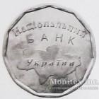 Памятная настольная медаль Национальный банк Украины (МД НБУ) 1999 год