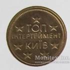 Памятная настольная медаль Топ интертеймент 2000 год