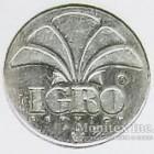 Памятная настольная медаль Игросервис 2000-2001 год