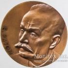 Памятная настольная медаль Евгений Патон 2000-2002 год