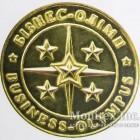 Памятная настольная медаль Золотые торговые марки - Бизнес-олимп 2001 год