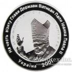 Памятная настольная медаль В честь визита главы государства Ватикан папы Иоанна Павла 2. 2001 год