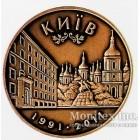 Памятная настольная медаль Украинская фондовая биржа 2011 год