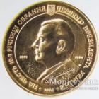 Памятная настольная медаль КравчукЛ.М. В честь 10-й годовщины избрания первого Президента Украины 2001 год