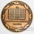 Памятная настольная медаль Расчетная палата Украины 2001 год