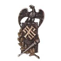 Значки об окончании гражданских вузов СССР