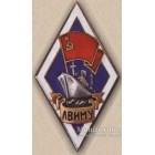 Ромб ЛВИМУ (Ленинградское Высшее инженерное морское училище им. адмирала С. О. Макарова)